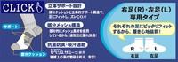 立体サポートソックス2P【和合オリジナル】