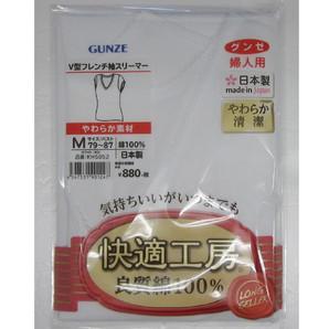 【日本製☆グンゼ新快適工房】婦人 良質綿100% フレンチスリーマ