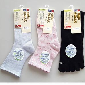 【お買得限定品☆高品質の日本製】婦人 肌側良質綿100% ソックス(素材・デザイン混み込み)