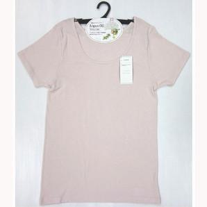【2019新定番☆素肌ケア】婦人 綿100% アルガンオイル配合 フライス 半袖Tシャツ