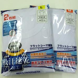 【春夏売れ筋】紳士 フライス 吸汗速乾 半袖丸首・v首シャツ 2枚組(シロ)