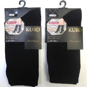 【年間定番☆KURO】婦人 綿混 平編み底パイルハイクルーソックス(クロ)