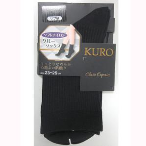 【定番☆KURO】婦人 ソフトナイロン クルーソックス(クロ)