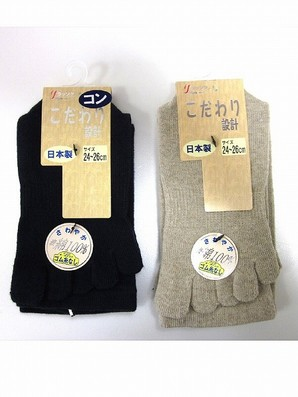 【日本製☆年間定番】紳士 『こだわり設計』 表綿100%5本指ソックス(ゴムなし)