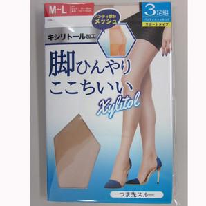 【脚ひんやり心地いい】パンティ部メッシュ キシリトール加工 サポートパンティストッキング 3足組