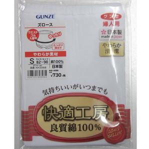 【日本製☆グンゼ新快適工房】婦人 良質綿100% ズロース