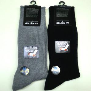【日本製☆年間商品】紳士 綿混 破れにくい靴下【つま先・かかと補強】