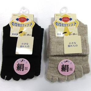 【日本製☆特許靴下☆年間定番】婦人 『ピタッチ』 シルク混 5本指ソックス
